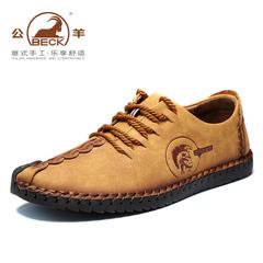 男鞋皮鞋公羊