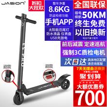JASION电动滑板车成人代步两轮可折叠迷你锂电池踏板车便携代驾车