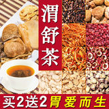 Genuine Clove Tea, Stomach Tea, Hericium erinaceus, Hippophae rhamnoides, Healthy Clove Leaves, Flatulence, Intestine and Stomach Non-tea Conditioning for Male and Female