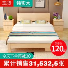 守敬1.8米现代简约双人床1.5简易出租房主卧床架成人1.2m单人床图片