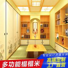 守鹃介矫兹屋定制整体书房卧室阁楼日式家具定做免费设计包安装