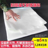 E-glass fiber cloth Fireproof cloth Fire-resistant cloth Fire therapy cloth Fire therapy blanket Incense cloth High-temperature cloth Non-asbestos cloth