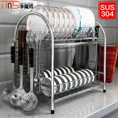 厨房置物架2层碗盘架正品热卖