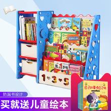小顽豆卡通儿童书架宝宝简易塑料书柜幼儿园图书架小孩绘本收纳架