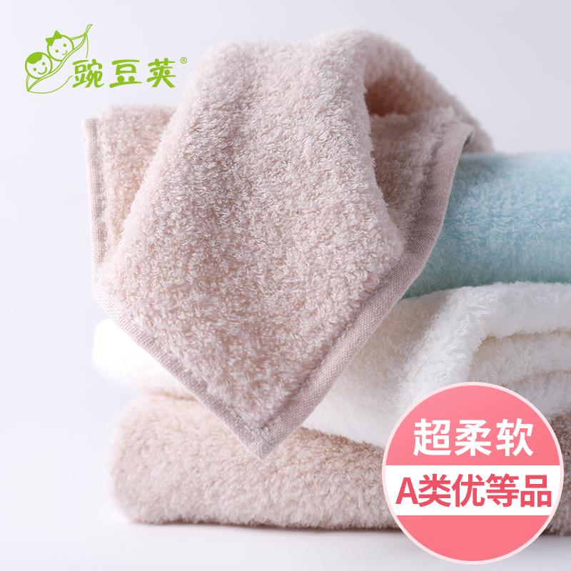 婴儿毛巾新生儿超软纯棉洗脸巾儿童专用宝宝婴幼儿洗澡全棉小方巾