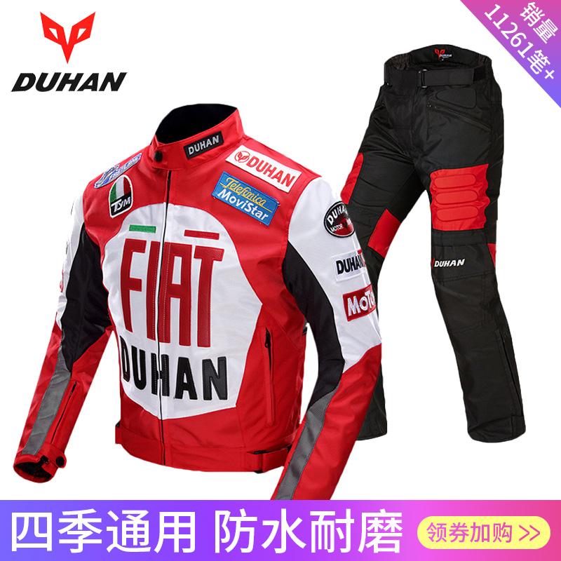 Одежда для мотоциклистов Артикул 597083939472
