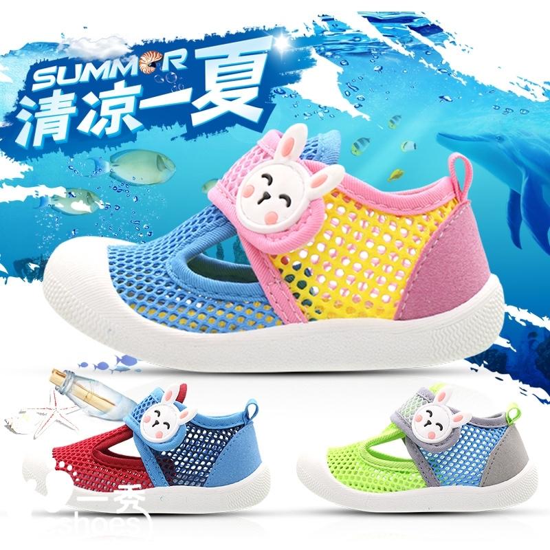 网鞋宝宝不掉包头防撞一秀夏季小童学步鞋