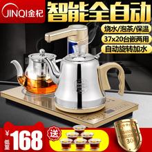 金杞 T208全自动上水壶电热水壶泡茶保温家用烧水壶304不锈钢茶壶