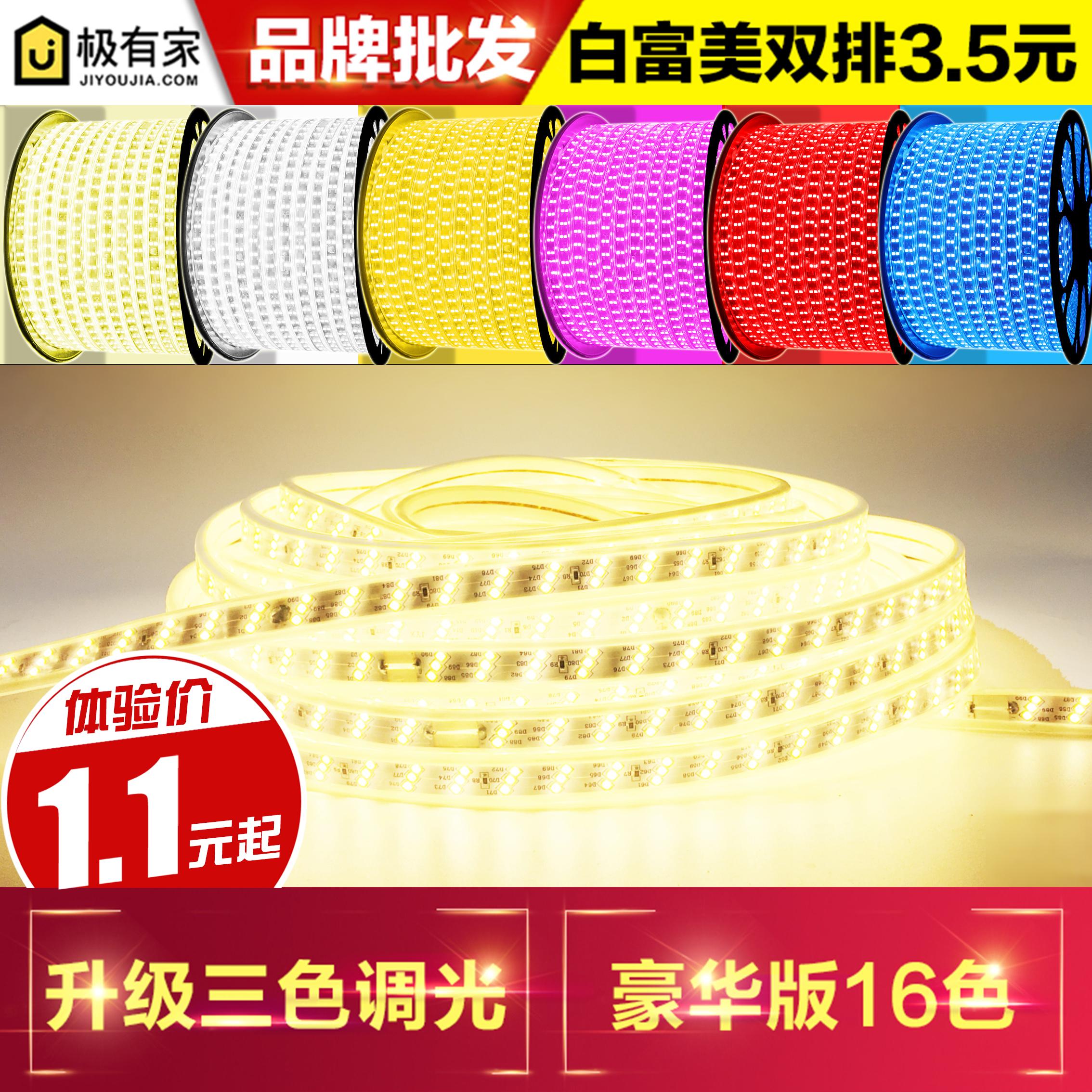 超亮led2835-灯带