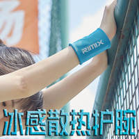 Ice Bracers Cooling Cool Sports Towels Adults Cool Wipe Fitness Sweat Portable Ice Wrists Single
