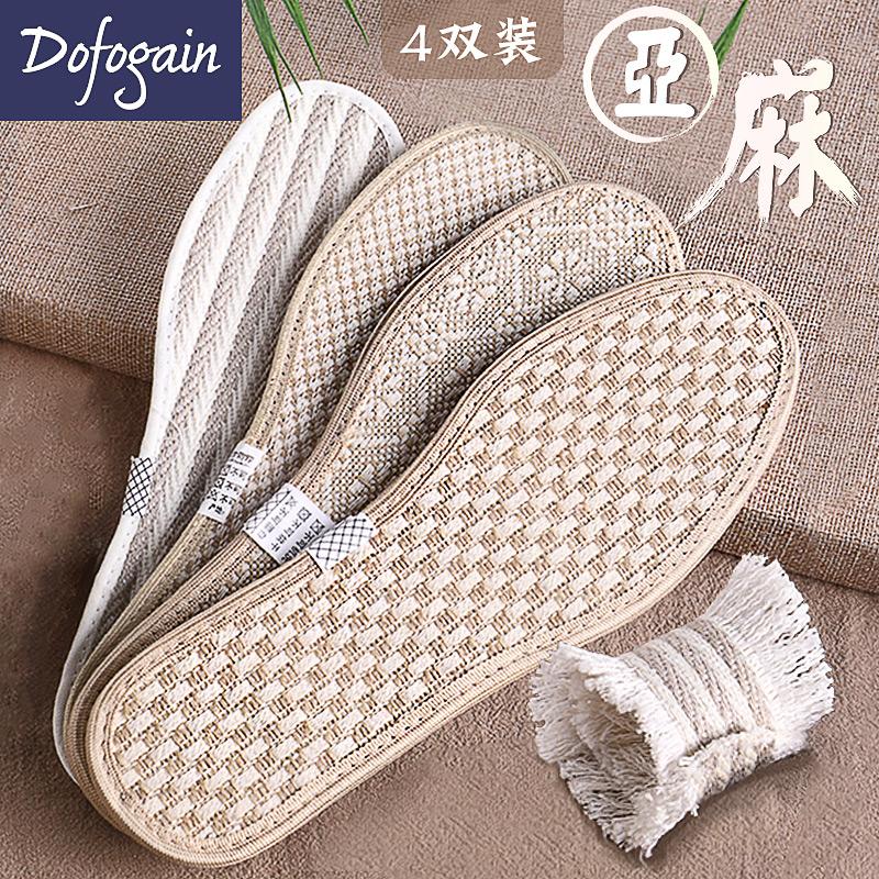 Стельки для комфорта обуви Артикул 580481781542