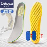 运动鞋垫男女透气吸汗防臭气垫篮球加厚减震鞋垫超软夏天清凉夏季