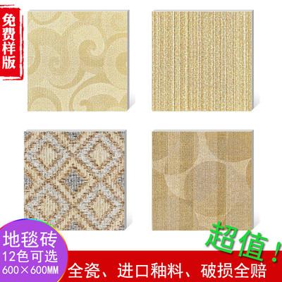 亚麻仿布纹现代简约地毯砖瓷砖客厅卧室布纹砖600x600灰色仿古砖网店网址