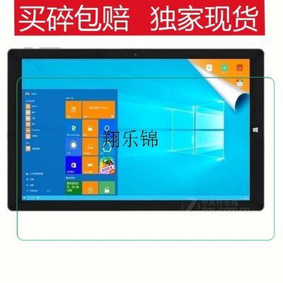 台电Tbook 16 Power平板 钢化玻璃膜保护膜 全屏贴膜高清防蓝光膜
