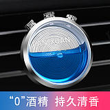Car perfume car outlet clip car with aromatherapy car air conditioning pendant jewelry aroma lasting light ornaments