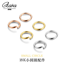 Aoka.18K Golden Diy Accessories Open Closed Loop K White Gold Rose Gold Connecting Ring Necklace Spring Buckle