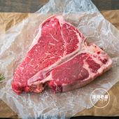 澳洲安格斯谷饲T骨牛排套餐新鲜原切雪花腌制牛扒6片1620g