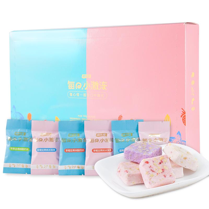 迪乐能小激冻酸奶块冻干冰淇淋水果果粒块草莓干网红零食小吃36袋
