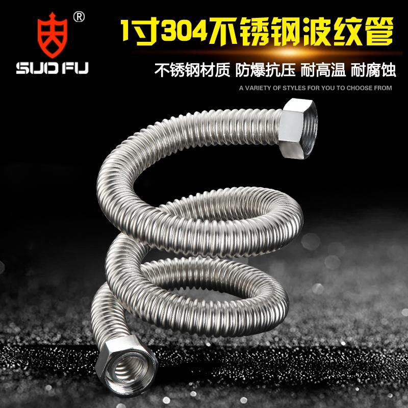 304不锈钢波纹管加厚1寸DN25耐高压高温冷热硬金属供水上进水管道