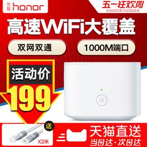 荣耀无线路由器全千兆端口双频5g家用wifi穿墙王光纤高速穿墙