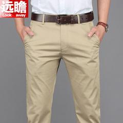 男裤中高腰