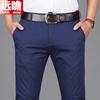 男式夏季休闲裤子