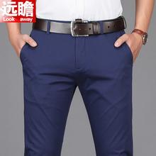 休闲裤 直筒男裤 商务宽松大码 男式中年男装 子男士 男长裤 春季男款