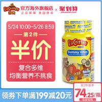 美国小熊糖lilcritters丽贵儿童辅食小熊软糖复合多种维生素70粒