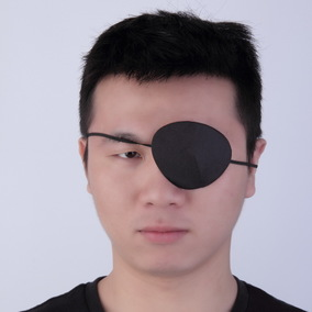 Durable Design Medical Use Concave Eye Patch Groove Wash