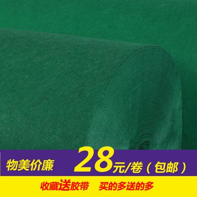 婚庆绿色地毯一次性庆典家用楼梯活动展会室外草绿色粉色包邮正品热卖