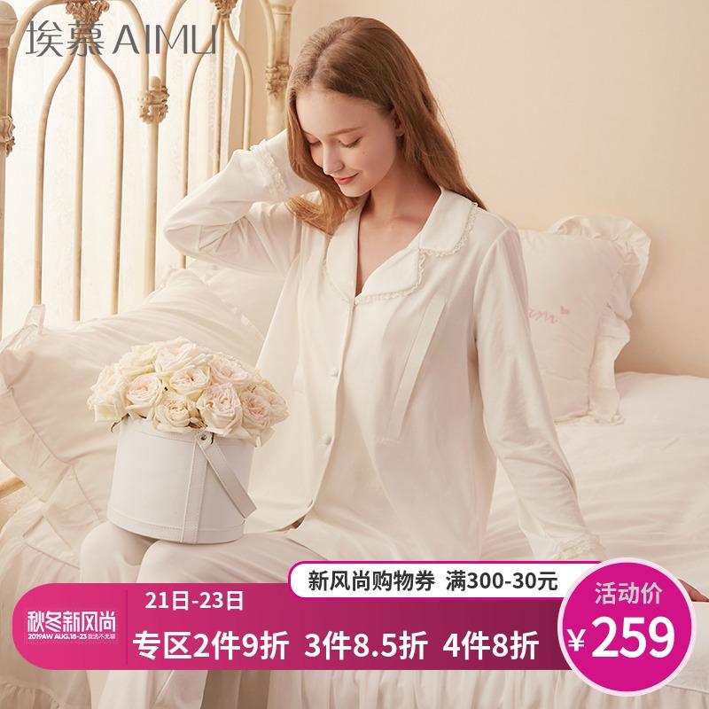 Одежда для беременных и кормящих Артикул 591994646387