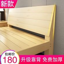实木床1.8米松木双人床1.5米经济型成人简约简易1.2单人出租屋床