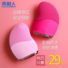 洗脸仪器毛孔清洁器电动洁面仪充电式洗面刷神器硅胶家用抖音同款