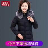 中老年女装 大码 棉衣外套 气质羽绒棉服中长款 加厚棉袄妈妈冬装 新款