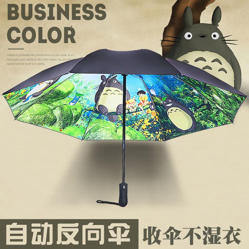 卡通龙猫伞