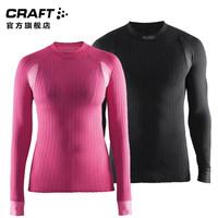 Craft 户外滑雪跑步保暖贴身层 运动功能性内衣 男女 X绿标2.0