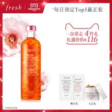 【双11预售】Fresh/馥蕾诗大马士革玫瑰花瓣水250ml