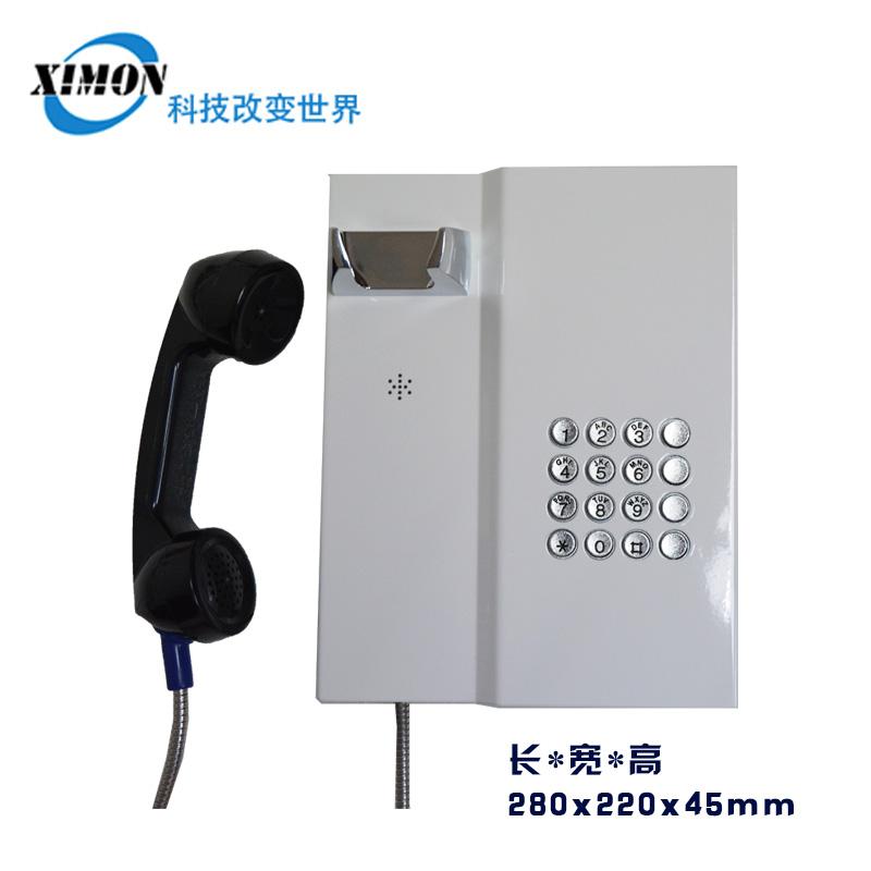 ATM机旁银行专用电话机 壁挂式金属一键自动拨号客服热线对讲电话