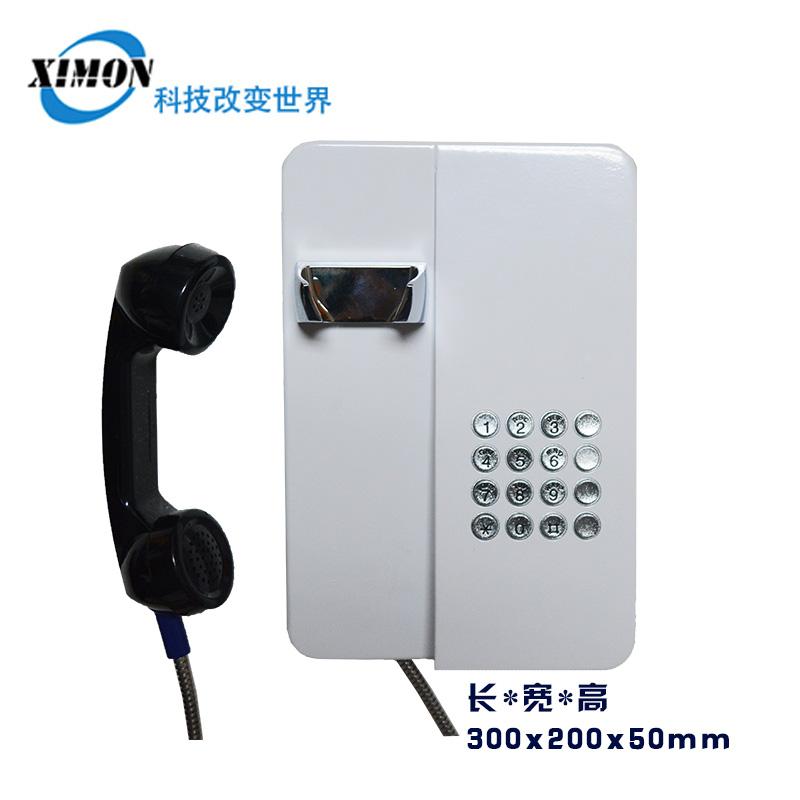 2015新款无线银行专用服务电话机 壁挂式自动拨号应急求助电话