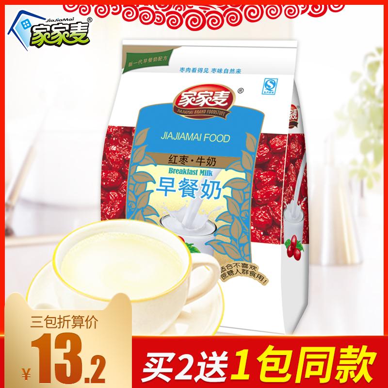 家家麦 红枣牛奶早餐奶408g(10小包)营养早餐冲饮即食代餐品