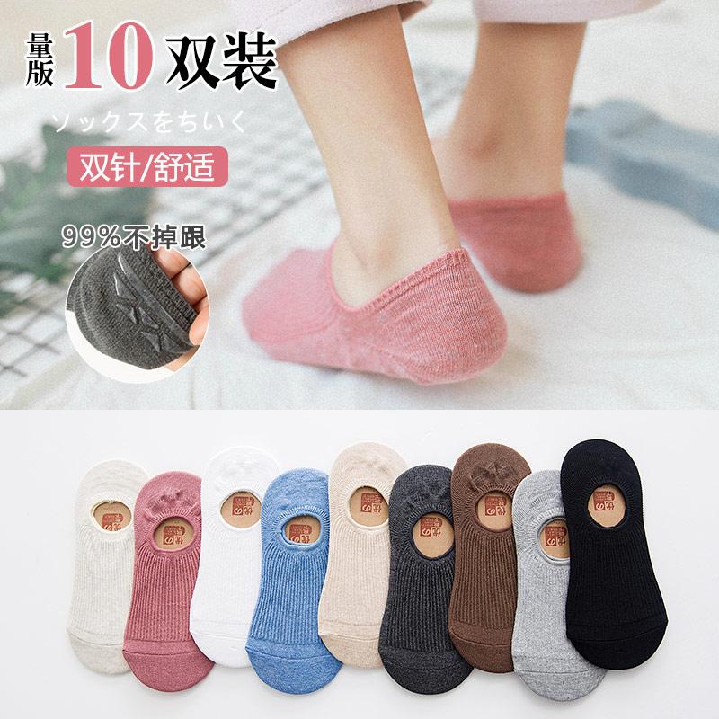 夏天女士袜子