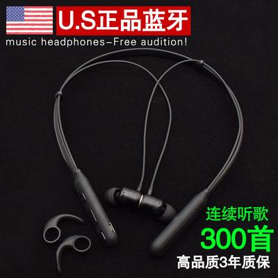 无线蓝牙耳机双入耳