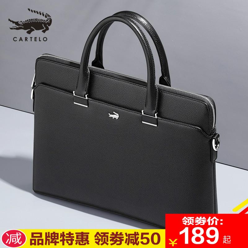 鳄鱼男包男士手提包公文包商务皮包单肩斜挎包正品牌横款电脑包包