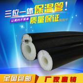 太阳能上下水管三位一体四位伴热带保温管防冻防裂耐老化热水管图片