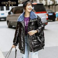 轻奢品牌欧迪鸟2018冬装真皮羽绒服皮衣女中长款皮毛一体毛领外套