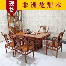 红木茶桌椅组合实木仿古功夫茶几非洲花梨木茶桌中式茶台客厅特价