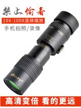 Clear high-definition double-cylinder classic Telescope HD high-frequency portable non-human perspective home