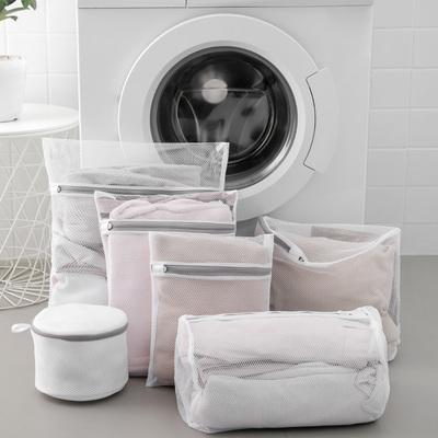 加大号护洗袋衣服洗衣机机洗专用网袋防变形内衣文胸家用毛衣网兜
