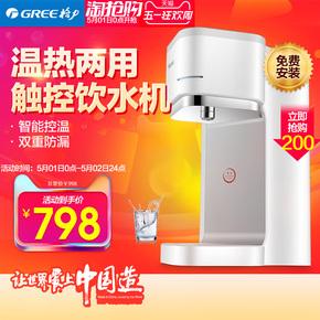 格力饮水机WTE-XT-013-R净水器家用加热直饮纯水机厨房台式管线机