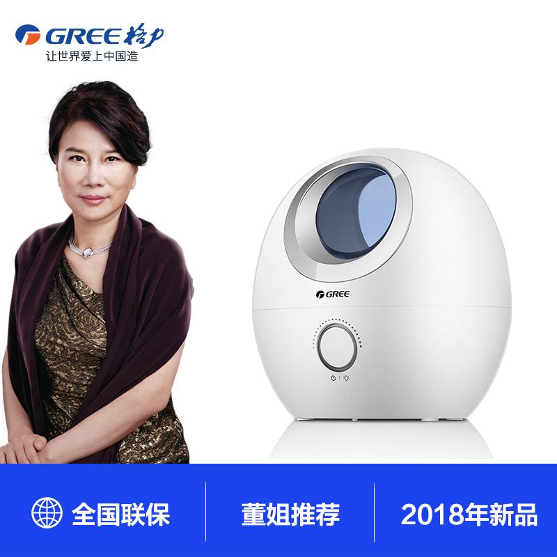 格力加湿器家用静音卧室办公室大容量增湿器空气香薰机SC-30X60